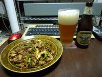 Beer090519