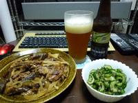 Beer090520