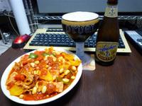 Beer090521